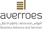 Averroes Business Advisory & Services